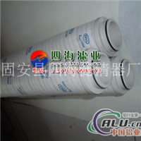 颇尔液压滤芯HC9651FKN16H