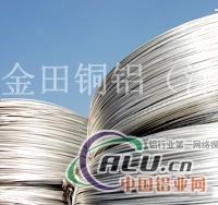 (鋁材供應)5054鋁線,鋁排,鋁板