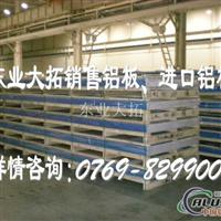 进口6061铝板 6061氧化铝板