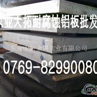 7005镜面铝板 7005超声波铝板