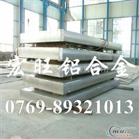 2024铝板价格 进口5052铝合金