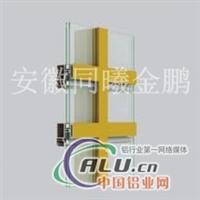 隔热断桥铝性材生产厂家―同曦金鹏铝业