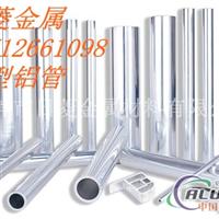 熱銷異型鋁管,空心鋁管,合金鋁管