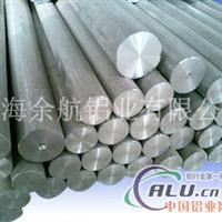 7091鋁棒報價材質規格詳情介紹