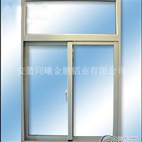蚌埠铝型材厂家802推拉窗安徽铝型材1.2mm
