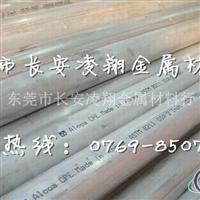 2017进口铝合金价格进口合金铝棒