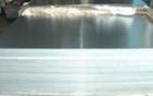 AlSi12铝板(批发商价格)