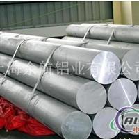 7079鋁棒報價材質規格詳情介紹