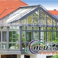 断桥穿条铝型材阳光房采光顶铝型材,同曦金鹏铝业