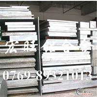 进口高硬度铝板 6063加硬铝板