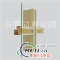 幕墻鋁型材安徽同曦金鵬鋁業有限公司