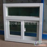 828铝型材安徽生产厂家同曦金鹏铝业有限公司
