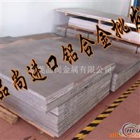 进口铝板6061 氧化铝板6061