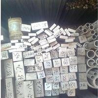 6262铝棒报价材质规格详情介绍
