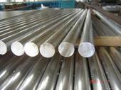 7012铝棒报价材质规格详情介绍