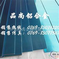 高强度高品质合金铝板6061