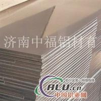 3003铝板3004铝板山东防锈铝板