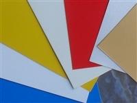彩涂铝板批发单涂双涂彩色铝板