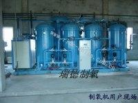 微型制氮机
