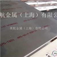 上海7075铝板现货