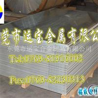 6082拉伸铝板 6082拉丝铝板