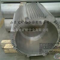 兖矿铝型材4