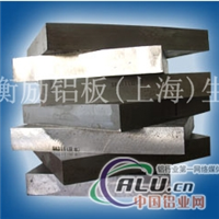 AlMg6鋁棒(批發商價格)