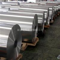 鋁箔電極箔合金產品