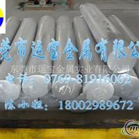 6061t6優質鋁棒