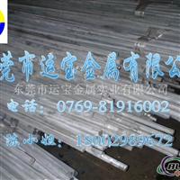6061t6鋁棒硬度成分