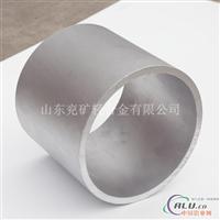 铝管(有缝,无缝)1