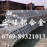 6063超声波铝板 6063氧化铝棒