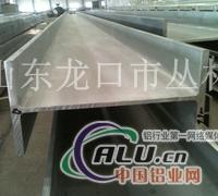 会展中心6063工字梁铝合金结构