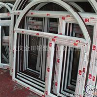 铝塑铝断桥门窗型材