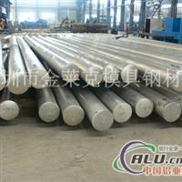 YLD306 AlCu50合金铝杆
