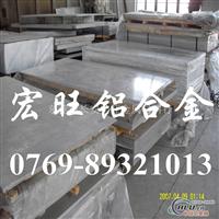 7075航空铝板 进口6063氧化铝板