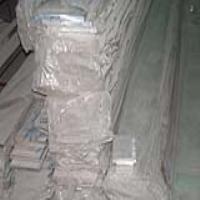 AlMg4鋁棒(批發商價格)