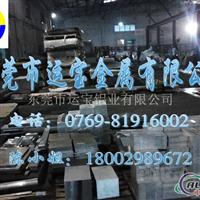 6063t6高强度铝板