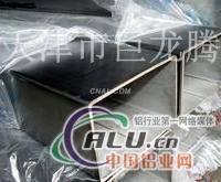 铝方管合金铝方管大口径铝方管