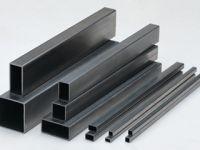 高边直角铝方通,铝方通