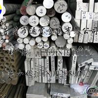 AL6061挤压铝棒 AL6061铝棒价格