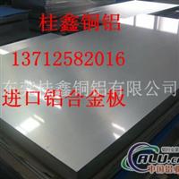 5005铝合金板,5083镜面铝板