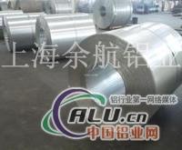2A06鋁帶現貨規格詳情價格詳情