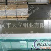 巩义优质铝板生产厂家