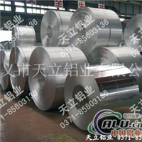 鋁卷 ,鋁板鞏義直銷廠家