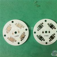生产LED铝基板、LED射灯铝基板