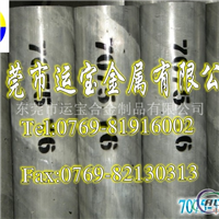 AL6061铝棒厂家AL6061铝棒代理商