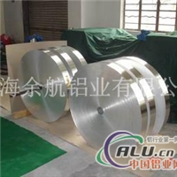 2A10铝带现货规格详情价格详情