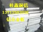 2218彩色铝板,2319中厚铝板