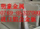 济南A2024镜面铝板,7N11铝合金板